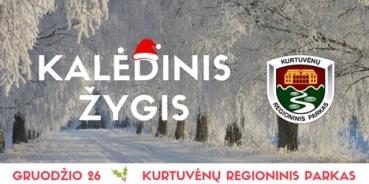 Kalėdinis žygis Kurtuvėnų regioniniame parke