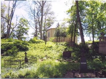 Kurtuvėnų piliakalnis (Kapa)